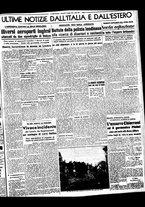 giornale/BVE0664750/1941/n.031/005