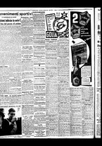giornale/BVE0664750/1941/n.031/006