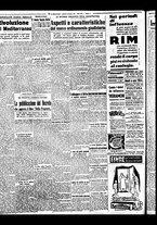 giornale/BVE0664750/1941/n.032/002