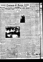 giornale/BVE0664750/1941/n.032/004
