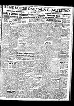 giornale/BVE0664750/1941/n.032/005