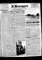giornale/BVE0664750/1941/n.033/001
