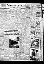 giornale/BVE0664750/1941/n.033/004