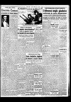 giornale/BVE0664750/1941/n.033/005