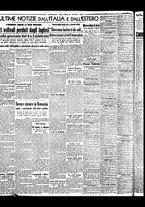 giornale/BVE0664750/1941/n.033/006