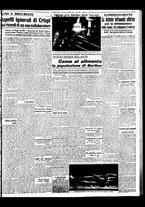 giornale/BVE0664750/1941/n.035/005