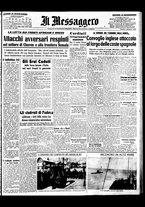 giornale/BVE0664750/1941/n.035bis/001