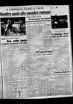 giornale/BVE0664750/1941/n.035bis/005