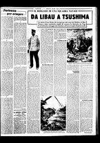 giornale/BVE0664750/1941/n.037/003