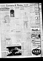 giornale/BVE0664750/1941/n.037/004