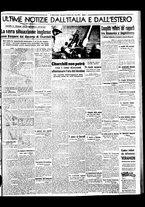 giornale/BVE0664750/1941/n.037/005