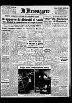 giornale/BVE0664750/1941/n.038/001