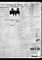 giornale/BVE0664750/1941/n.038/004