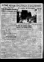 giornale/BVE0664750/1941/n.038/005