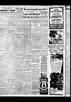 giornale/BVE0664750/1941/n.039/002
