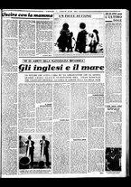 giornale/BVE0664750/1941/n.039/003