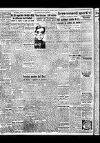 giornale/BVE0664750/1941/n.040/002