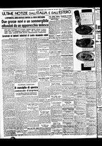 giornale/BVE0664750/1941/n.040/006