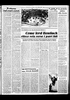 giornale/BVE0664750/1941/n.041bis/003