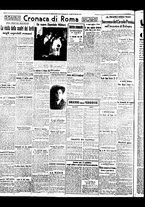 giornale/BVE0664750/1941/n.041bis/004