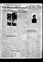 giornale/BVE0664750/1941/n.041bis/005