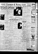 giornale/BVE0664750/1941/n.042/004