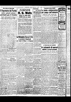 giornale/BVE0664750/1941/n.043/002