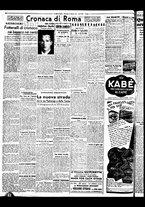 giornale/BVE0664750/1941/n.043/004