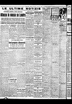 giornale/BVE0664750/1941/n.043/006