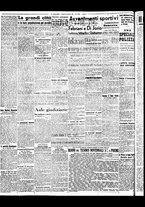 giornale/BVE0664750/1941/n.044/002