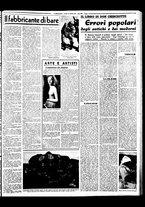 giornale/BVE0664750/1941/n.044/003