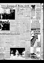 giornale/BVE0664750/1941/n.044/004