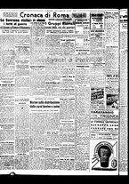 giornale/BVE0664750/1941/n.045/004
