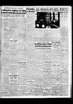 giornale/BVE0664750/1941/n.045/005