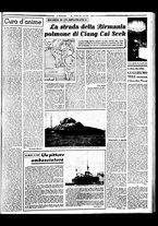 giornale/BVE0664750/1941/n.046/003
