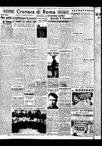 giornale/BVE0664750/1941/n.046/004
