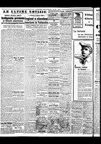 giornale/BVE0664750/1941/n.046/006