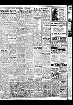 giornale/BVE0664750/1941/n.047/002