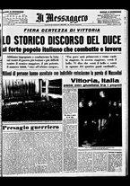 giornale/BVE0664750/1941/n.047bis/001