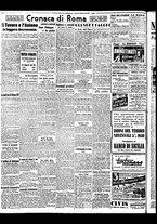 giornale/BVE0664750/1941/n.047bis/004