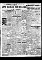giornale/BVE0664750/1941/n.047bis/005