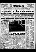 giornale/BVE0664750/1941/n.048/001