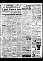 giornale/BVE0664750/1941/n.048/005