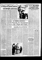 giornale/BVE0664750/1941/n.049/003