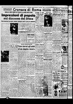 giornale/BVE0664750/1941/n.049/004