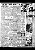 giornale/BVE0664750/1941/n.049/006