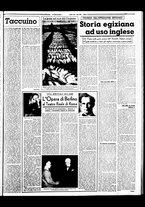 giornale/BVE0664750/1941/n.050/003