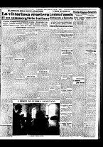 giornale/BVE0664750/1941/n.050/005