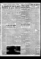 giornale/BVE0664750/1941/n.051/005