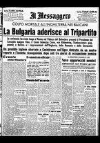 giornale/BVE0664750/1941/n.053/001